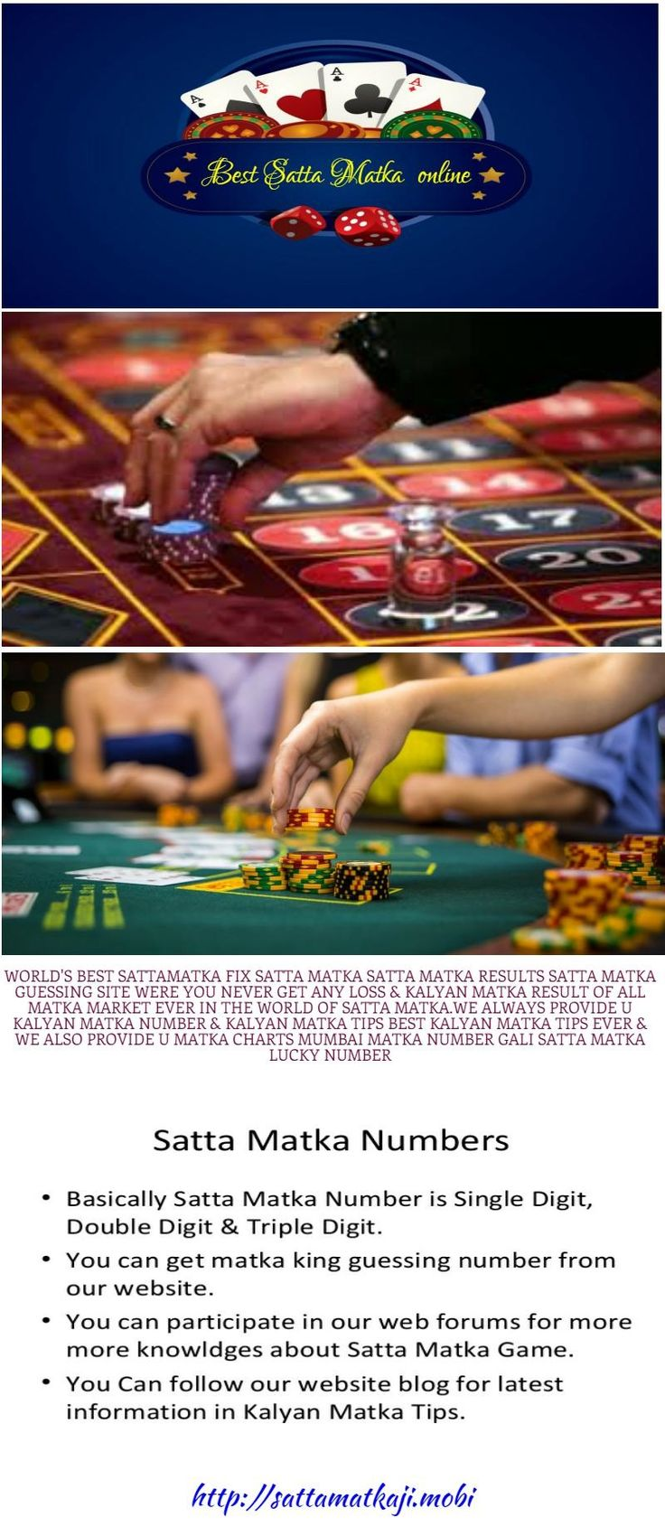 The Satta Matka market  The renowned SattaMatka market all around the world, offers easier and friendly game rules and recovery.