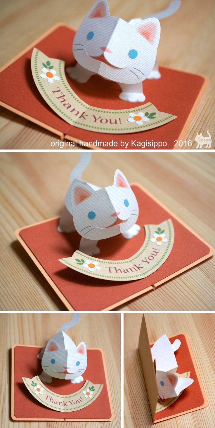 original handmade by Kagisippo.  2016  ちいさな白いネコ…のポップアップカードです。名刺サイズくらいのミニカードです。
