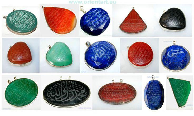 islamische Kalligraphie Karneol Amulett Talisman Anhänger islamic amulet Pendant