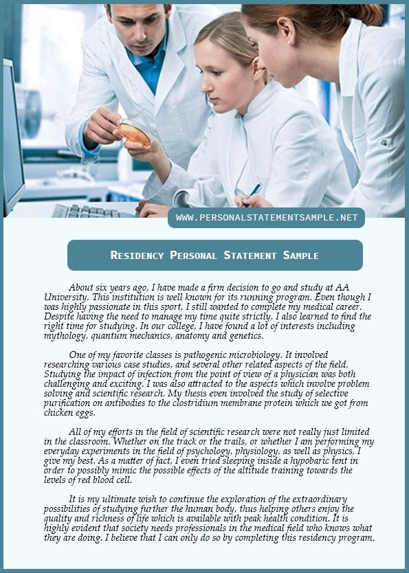 Personal Statement Sample (ps_sample) on Pinterest