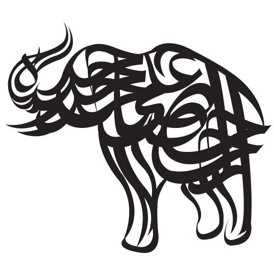 "By Maece Seirafi Black Dog Films Production, zoomorphic calligraphy ""elephant"""