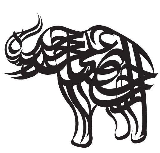 "By Maece Seirafi Black Dog Films Production, zoomorphic calligraphy ""elephant"""