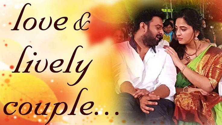 Prabhas Love for Anushka Revealed | Cute Love Video Leaked | Secret Love |Love Affairs