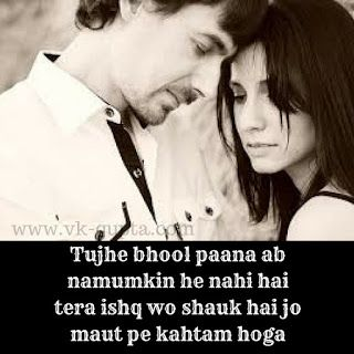 romantic love quotes for herromantic bedroom | romantic ideas | romantic quotes | romantic wedding | romantic | Reem | Romantic Domestic | Excellent Romantic Vacations | Romantic Dinners For Two | ROMANTIC GREECE | Romantic Wedding |love quotes | love | love quotes for him | love quotes for boyfriend | love pictures | Silk | Chico's | Wilko | Love stories | heart toching love thoughts | LOVE |