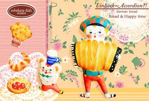 kids. パンは作ったものをポストカードにアレンジkids.が持っているパンはドイツのアインバック楽器のアコーディオンに見立てて楽しんでいる様子ですハガキ=...|ハンドメイド、手作り、手仕事品の通販・販売・購入ならCreema。
