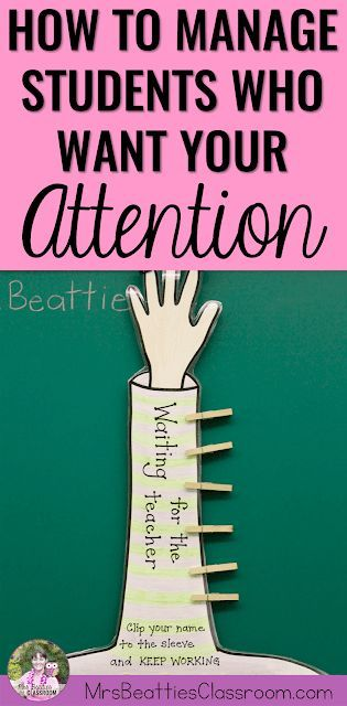Are you a middle school or elementary teacher who is frustrated by lines of students wanting your attention? You are going to want to check out this post containing an easy strategy that both you AND your substitute teachers will love! #classroommanagement #teaching #classroom #teacher
