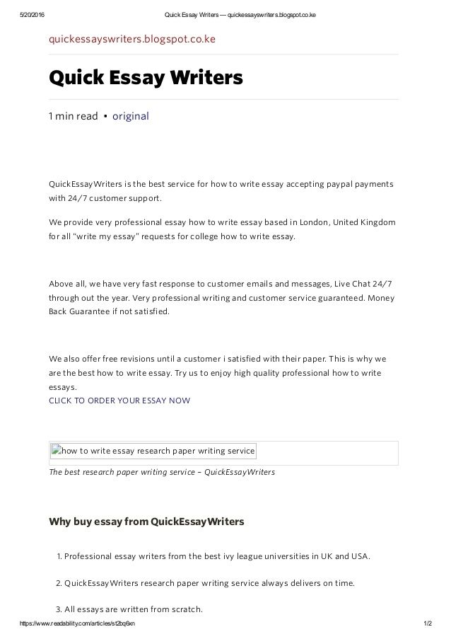 Scholarship Essay Examples About Yourself Pdf Free