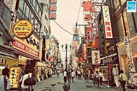 japan city - Google Search