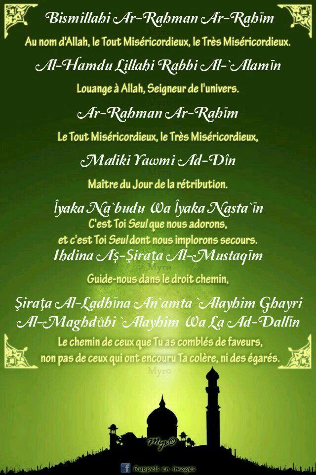 Sourate Al Fatiha (1)
