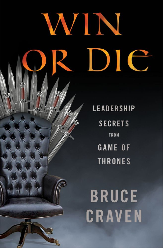 Win or Die | Book Birthday 3/19/19 | Game of thrones free