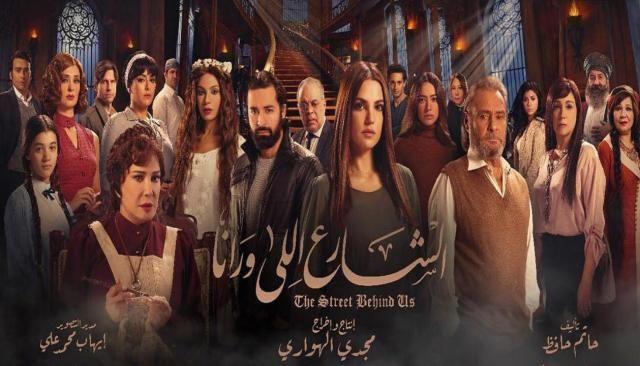 مسلسل سلمات ابو البنات الحلقة 4 الرابعة لودي نت Hd وياك كرمالك Movie Posters Youtube Poster