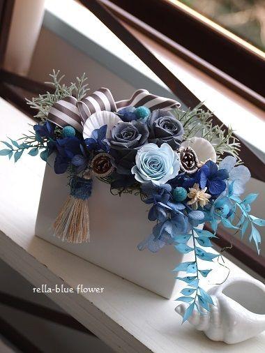 ブルー&グレーの貝殻アレンジ☆|静岡市フラワーアレンジメンント教室&ブーケサロン レラブルー rella-blue flower