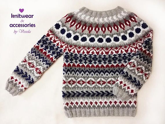 Icelandic Sweater Kids Adults Nordicstyle Knit Pullover