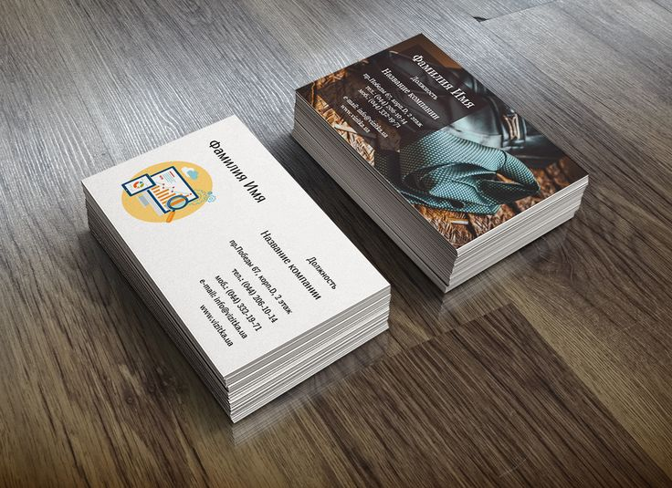 Шаблоны визиток модников и аналитиков? Да, есть. Да, по 59 грн. Да, пластиковая коробочка в подарок. Вот тут все: http://www.vizitka.ua/katalog-dizainov/4513.htm http://www.vizitka.ua/katalog-dizainov/4583.htm