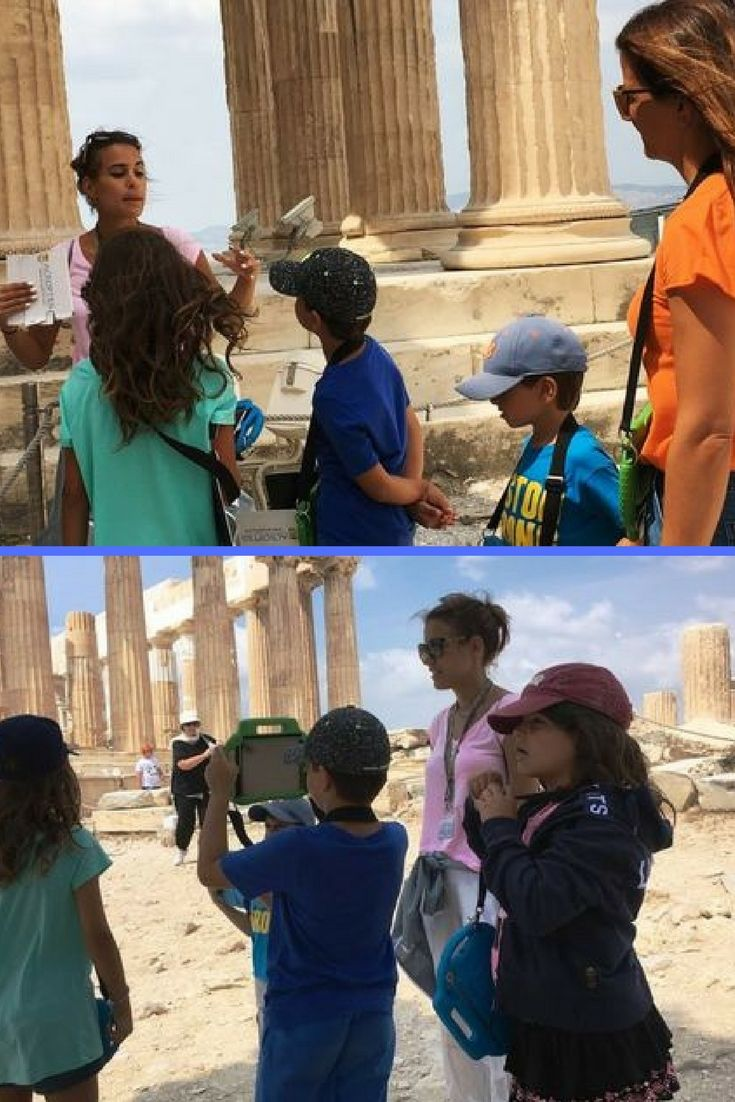 Are you planning your family vacation to Greece? Check out our 'Percy Jackson' package! #greece #athens #familytravel #travel