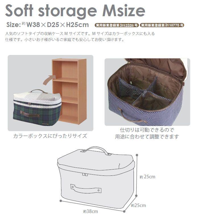 【楽天市場】【おもちゃ箱・収納】【収納ボックス】カラーボックス用・インナーボックス/ソフト収納・Mサイズ:At First