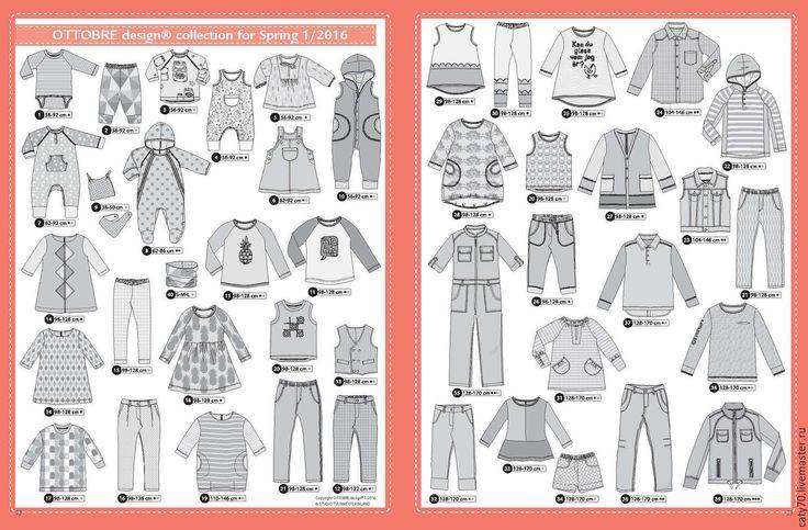 Купить № 1/2016 Журнал OTTOBRE Kids - журнал мод, мода для детей, мода из финляндии