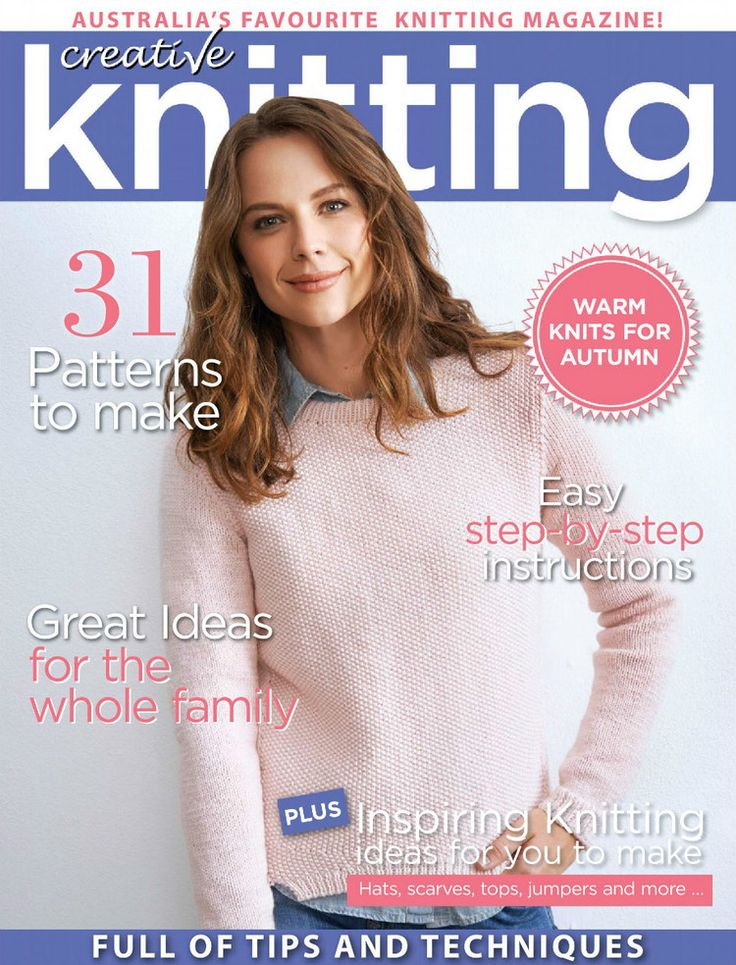 Creative Knitting №52 2016