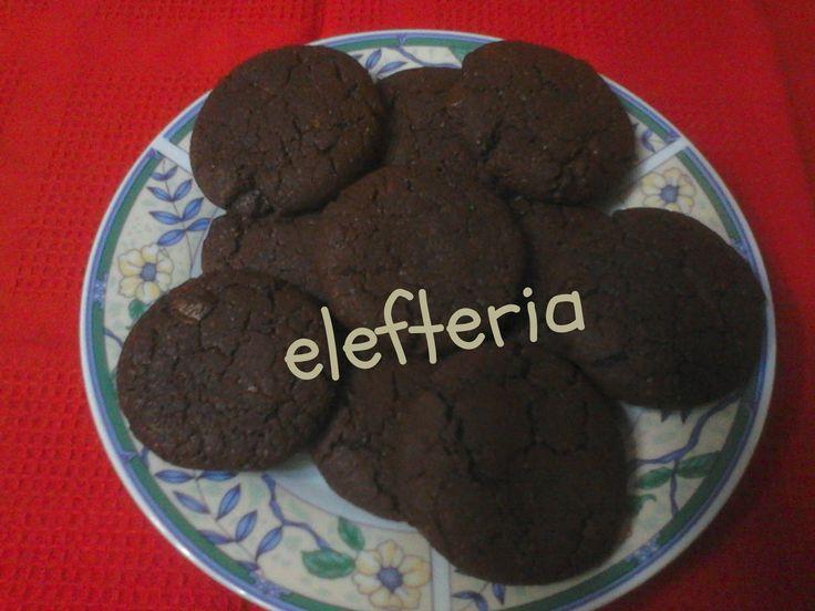 Γεύση Ελευθερίας: Νηστίσιμα soft cookies με αληθινή σοκολάτα