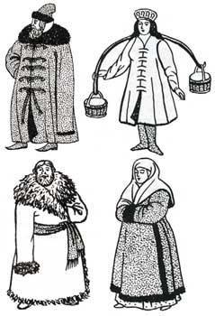 Старинный крестьянские костюмы
