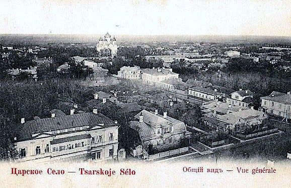 A postcard from 1904 of Tsarskoye Selo with the Catherine Cathedral