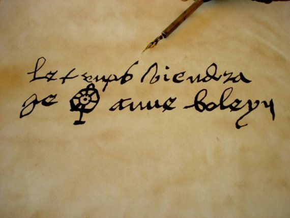 Copy of Anne Boleyn's signature in her Book of Hours