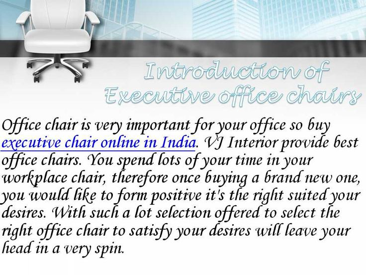 Executive office chair:- Office chair is very important for your office so buy executive chair online in India. VJ Interior provide best office chairs. You spend lots of your time in your workplace chair, therefore once buying a brand new one, you would like to form positive it's the right suited your desires.