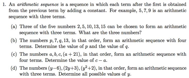 APs problem - Canadian Senior Maths Contest 2014 B1 AS - arithmetic sequence example
