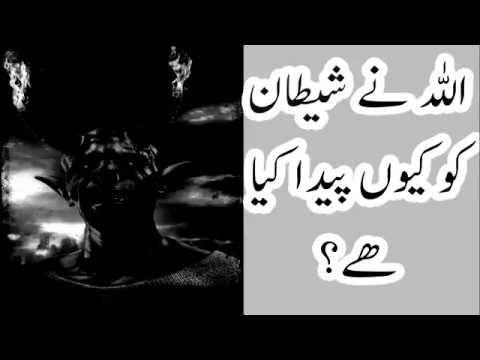 Ab Mein Bal Dekhna Orat - Psnworld