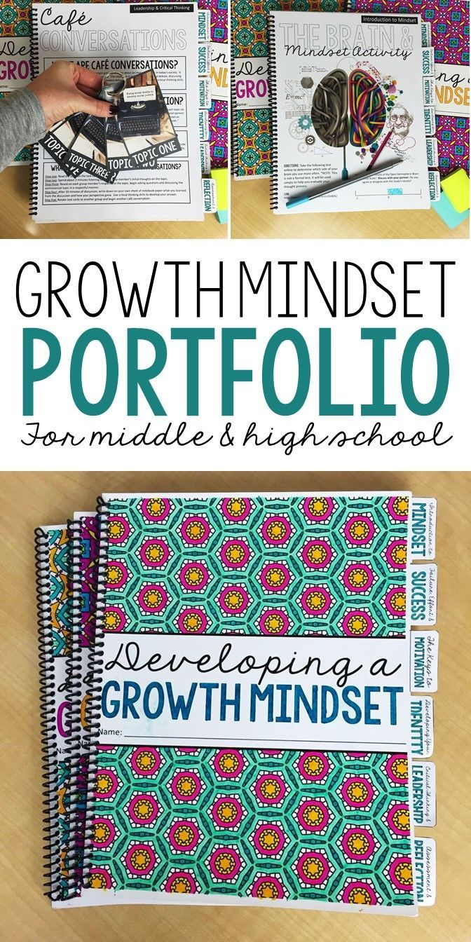 Growth Mindset Portfolio for Teens | Growth Mindset Unit | Growth Mindset Interactive Notebook | Middle and High School