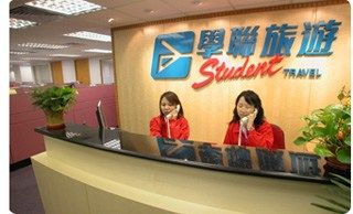 Student travel agency #best #price #for #airline #tickets http://france.remmont.com/student-travel-agency-best-price-for-airline-tickets/  #student travel agency # Hong Kong Student Travel (HKST) was established in 1970 with the aim of promoting educational travel and cultural exchange programmes amongst young people and students from Hong Kong, Macau and Mainland China. HKST is the only company in Hong Kong and Macau that as a member of the following International oranisationsЎF HKST is…