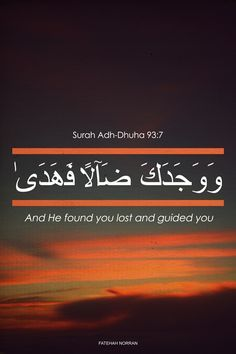 And He found you lost and guided you. Quran Verse