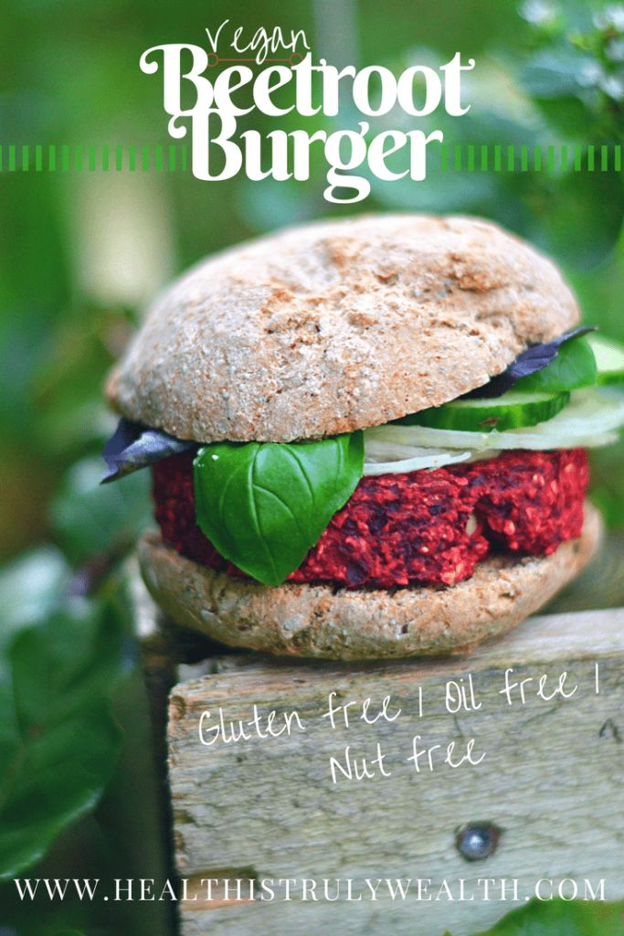 The BEST Vegan Beetroot Burgers! They are Oil Free, Gluten Free and Nut Free...so delicious!   vegan burgers | vegan burger recipe | vegan beetroot burgers | beet burgers | plant based burger recipe | plant based burgers | beets | beet burgers | plant based | vegan dinner recipe | vegan lunch recipe | vegan sandwich recipe | vegan sandwiches