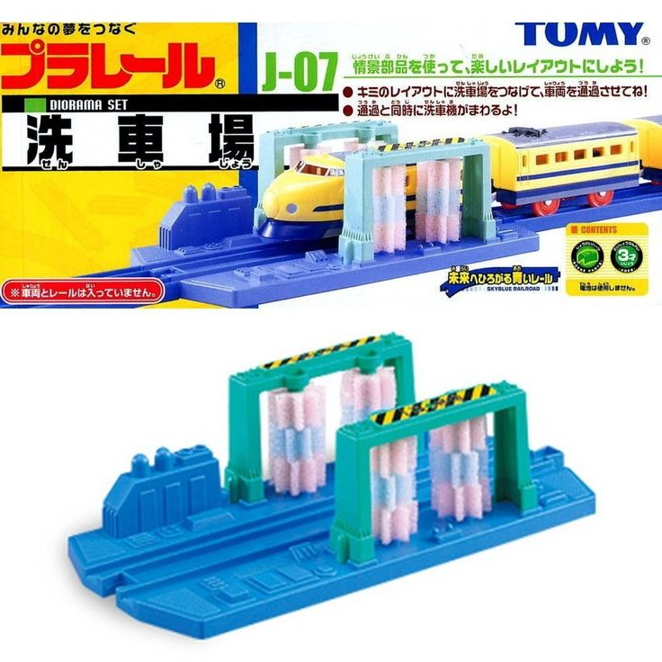 J-07 Car Washer Station Pla Rail Train Track Scenic Parts Tomy Thomas PLARAIL #Tomy #Christmas