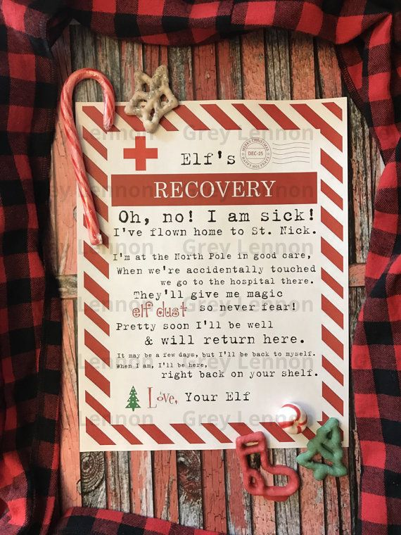 INSTANT download of printable vintage-style Elf recovery letter if your little one touches him/her in PDF format. **This printable is included in a Recovery Bundle of 2 with DISCOUNTED pricing here! https://www.etsy.com/listing/573730107/christmas-elf-recovery-kit-certificate No