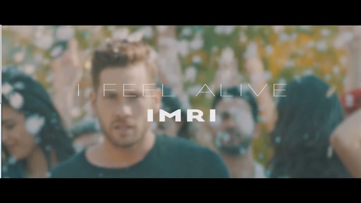IMRI – I FEEL ALIVE | Israel Eurovision 2017 | אימרי – אירוויזיון 2017 י...