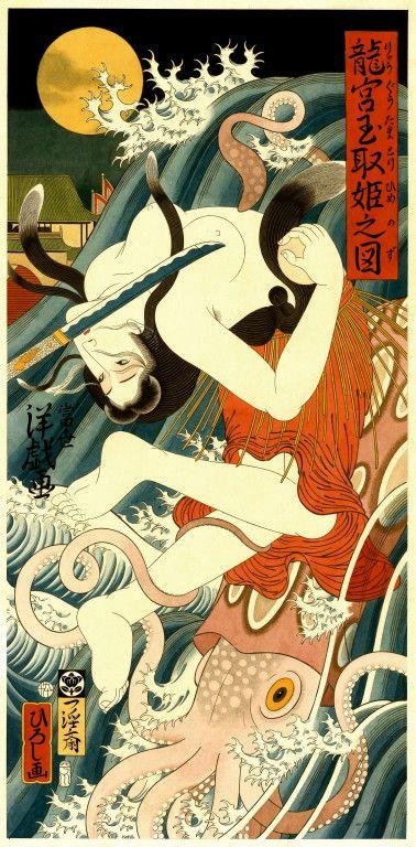 PAINTING - HIROSHI HIRAKAWA born 12 December 1965) is a Japanese manga artist.