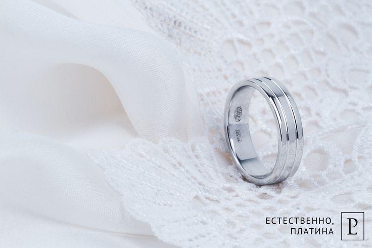 По Вашим многочисленным просьбам акция продлена до 11 июня! Скидка 11% на все обручальные кольца из платины! #PlatinumLab #кольцо #обручальноекольцо #акция #кольцомосква #ювелирныеукрашения #rings #колечко  #jewelry #ювелирныеизделия  #ювелирные_украшения #wedding #jewellery #brilliant #ring #ring #lace #cute #обручалка