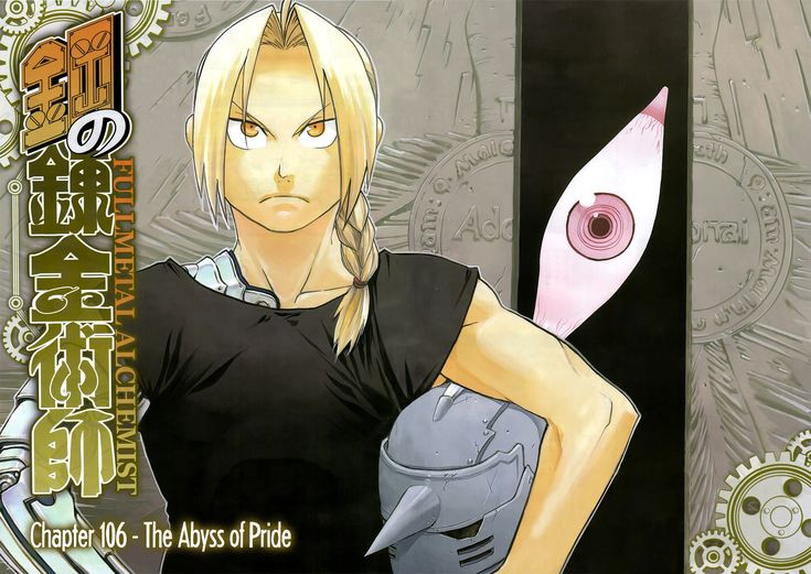 best fullmetal alchemist capitulos ideas full synopsis chapter notes this page is a stub please help by contributing your knowledge of