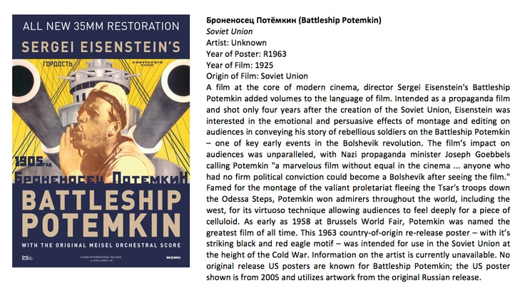 Броненосец Потёмкин [Battleship Potemkin] (Russian description & US poster)
