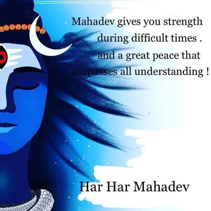 444 best shiva images on pinterest indian gods lord for Har har mahadev tattoo