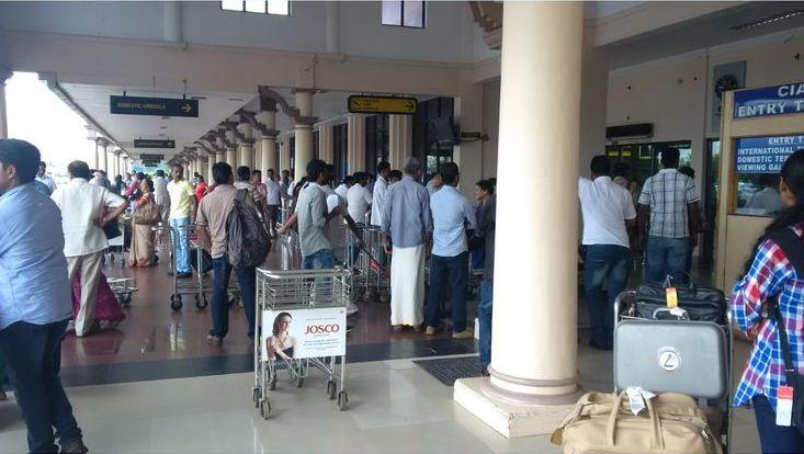 Cochin Airport