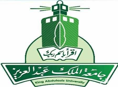 جامعة الملك عبدالعزيز تطلق برنامج التميز المعرفي صحيفة وطني الحبيب الإلكترونية Logo Design Examples Logo Design Crown Pattern