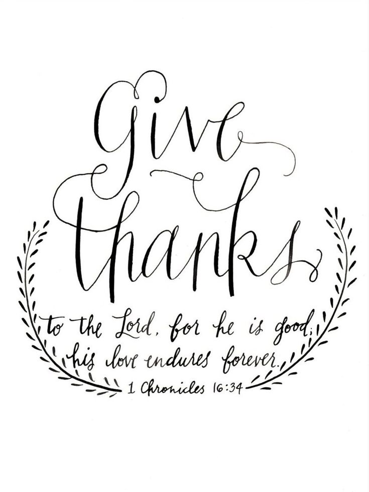 Give thanks to The Lord:
