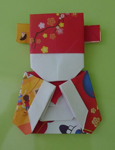 Ang pow origami sheep and fortune god fortune god for Ang pow koi fish tutorial