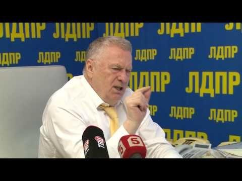 Жириновский против Микрофинансирования