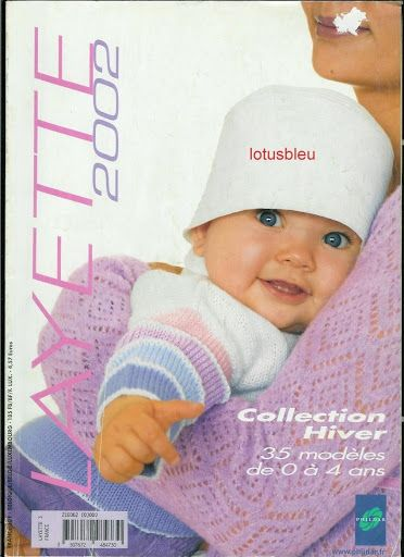 Phildar №362 Layette 2002 - Татьяна Банацкая - Picasa Web Albums