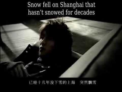Ren Zhen De Xue English Lyric