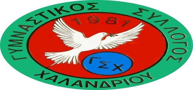 Πρόσκληση σε Γ.Σ. Γυμναστικού Συλλόγου Χαλανδρίου :  Το Δ.Σ του Γ.Σ. Χαλανδρίου με τις υπ'αριθ 1/20/Ιανουαρίου 2015 και 2/2/Φεβρουαρίου 2015 αποφάσεις του καλεί τα μέλη του σε Τακτική Γενική Συνέλευση που θα πραγματοποιηθεί στις