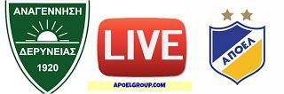 APOELGROUP.COM: LIVE: Αναγέννηση - ΑΠΟΕΛ